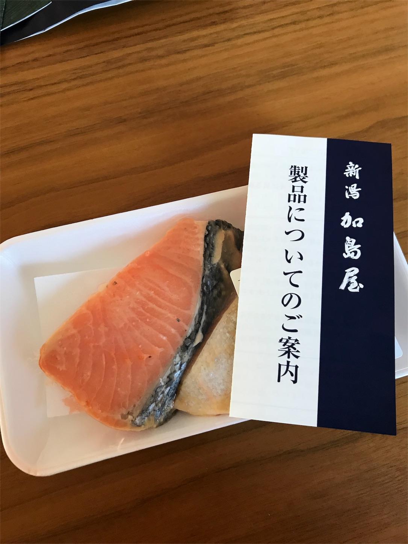 f:id:satohitomi:20180129154853j:image