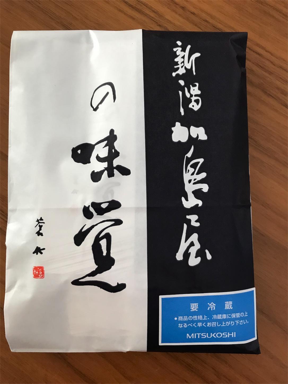 f:id:satohitomi:20180129154932j:image