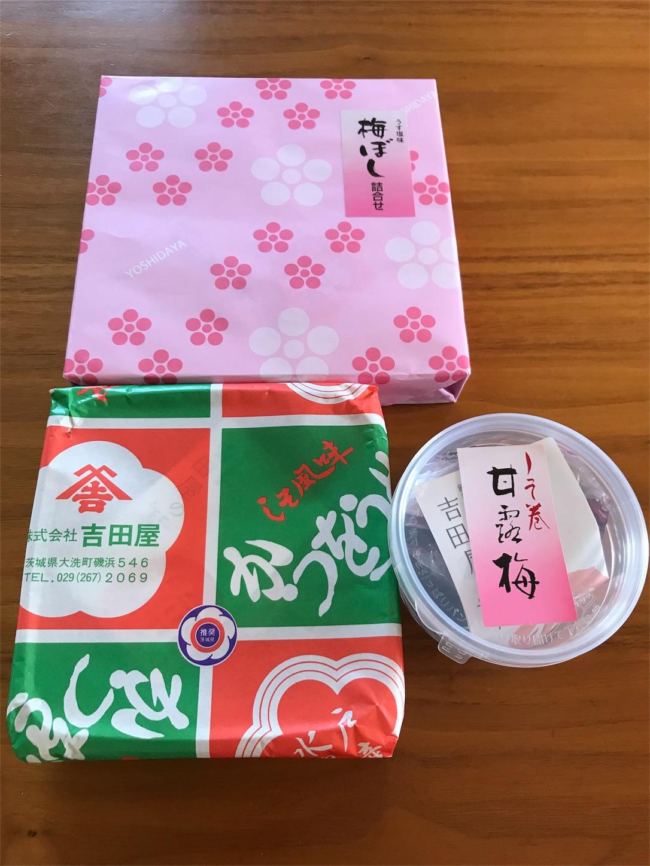 f:id:satohitomi:20180311103703j:image