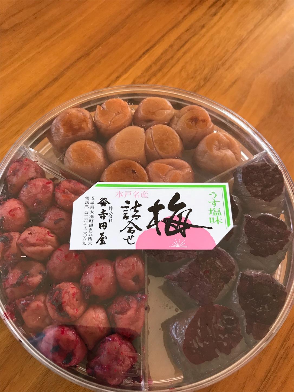 f:id:satohitomi:20180311103724j:image