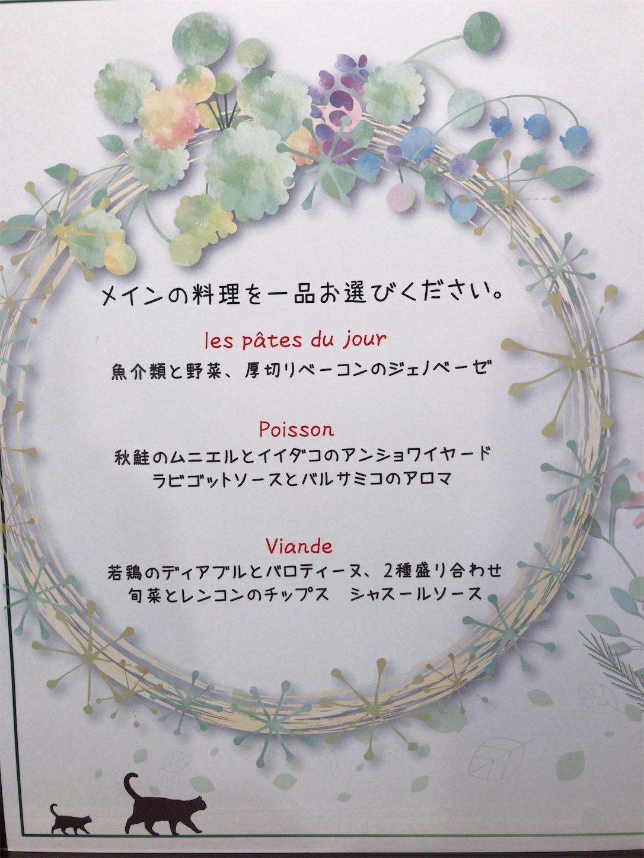f:id:satohitomi:20190921122117j:image