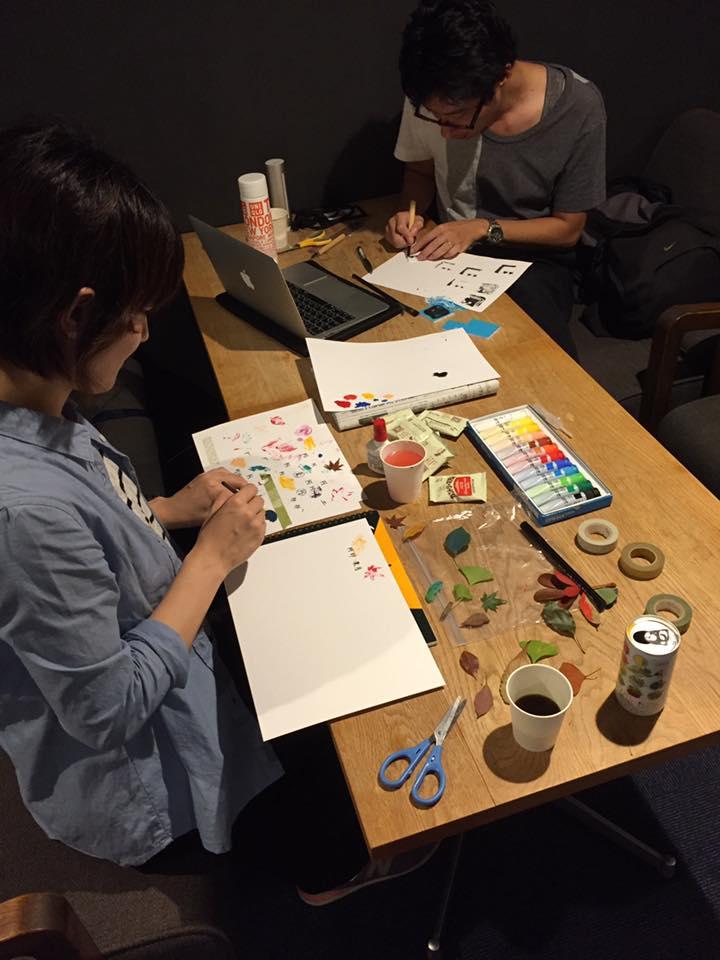 f:id:satoimo-miyazaki:20161011220436j:plain