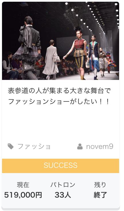 f:id:satokai0216:20160910024214p:plain