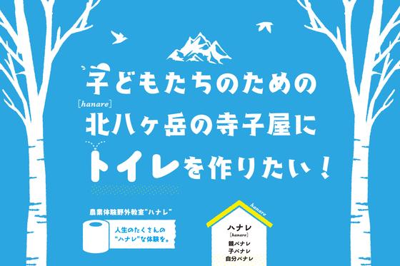 f:id:satokai0216:20160912020159p:plain