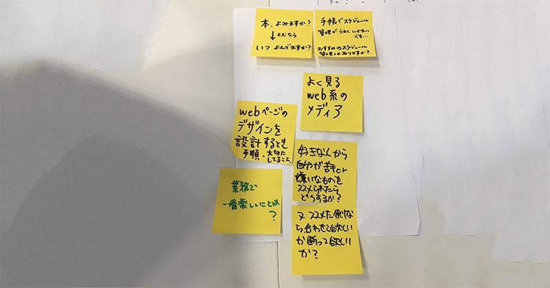 f:id:satoken2017:20180604004534j:plain