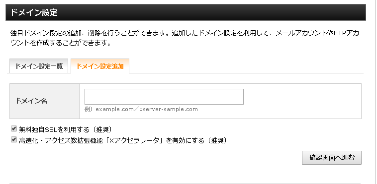 f:id:satokibi6:20190223140429p:plain