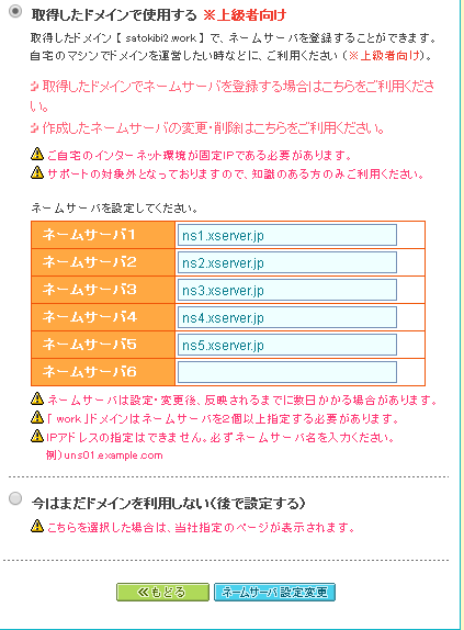 f:id:satokibi6:20190223141435p:plain