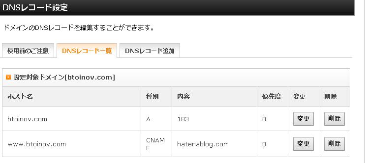 f:id:satokibi6:20190223142523p:plain