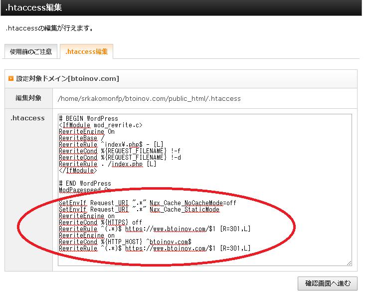 f:id:satokibi6:20190223143652p:plain