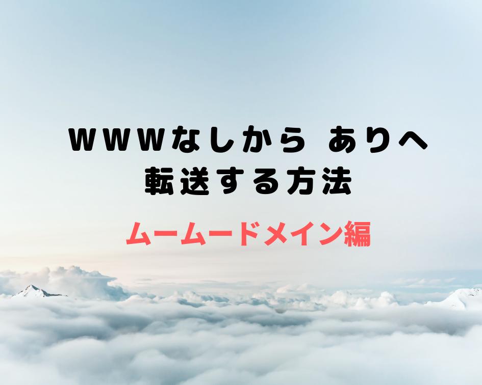 f:id:satokibi6:20190223145810p:plain