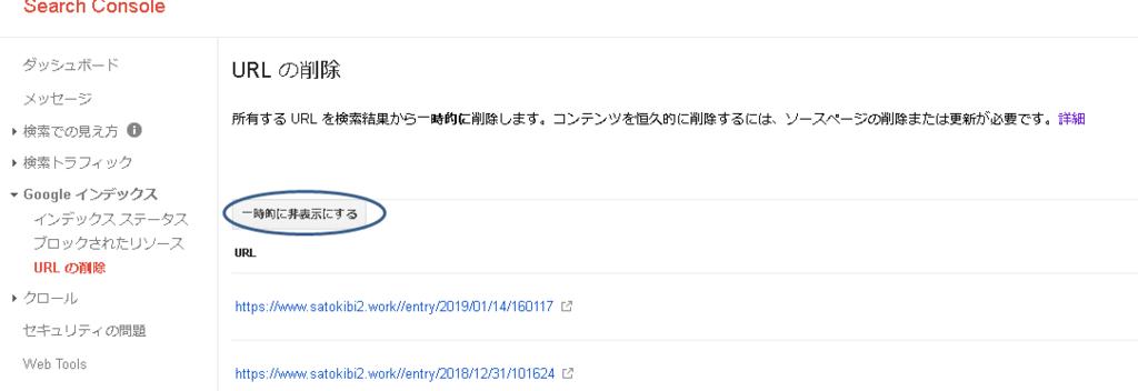 f:id:satokibi6:20190305023332p:plain