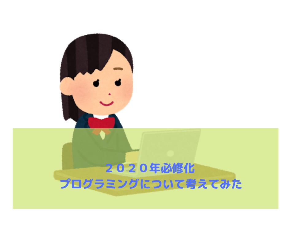 f:id:satokibi6:20190310085128p:plain