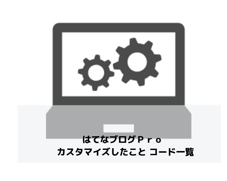 f:id:satokibi6:20190310091645p:plain