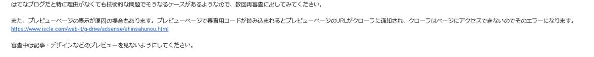 f:id:satokibi6:20190321174750p:plain
