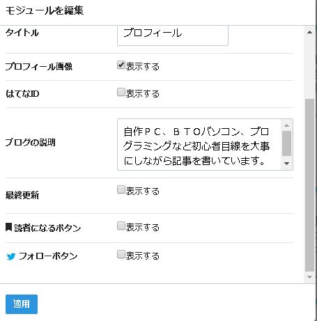 f:id:satokibi6:20190321190503p:plain