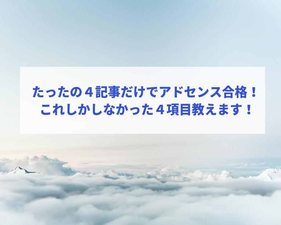 f:id:satokibi6:20190321193729p:plain