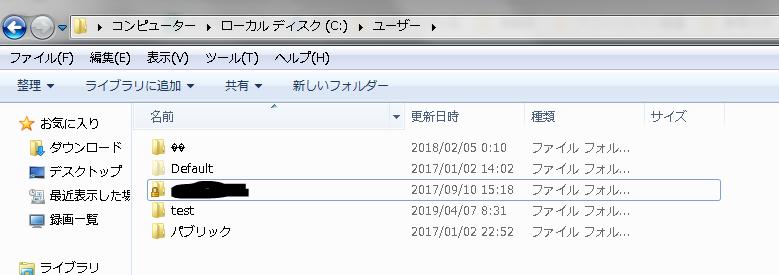 f:id:satokibi6:20190407184332p:plain