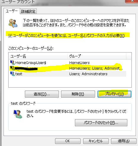f:id:satokibi6:20190407190017p:plain