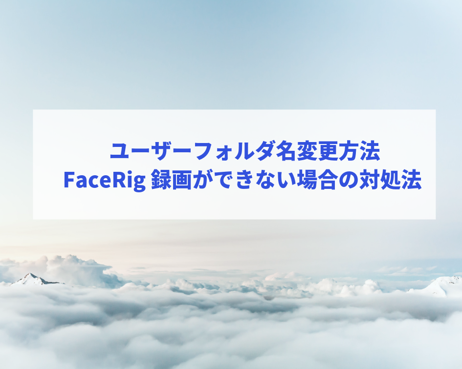 f:id:satokibi6:20190407192107p:plain
