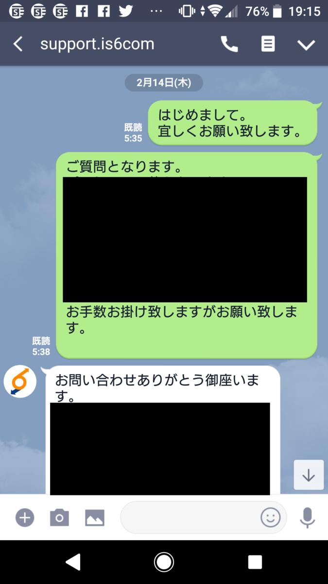 f:id:satokibi6:20190414005001p:plain