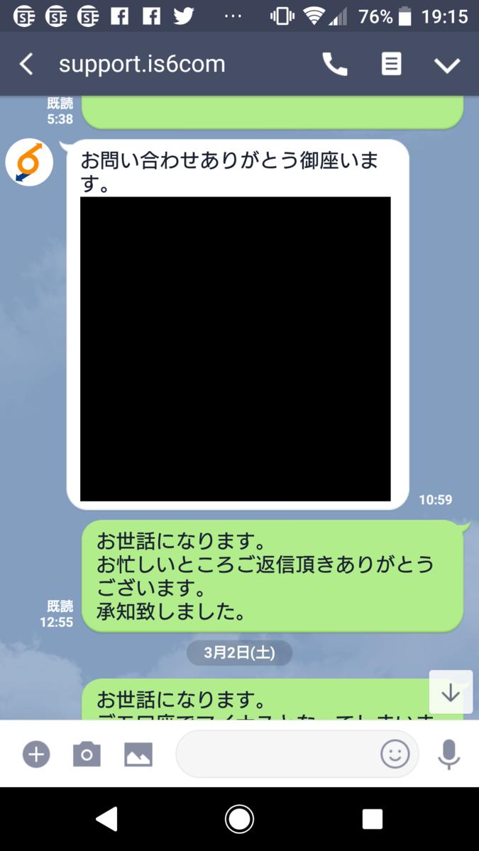 f:id:satokibi6:20190414005023p:plain
