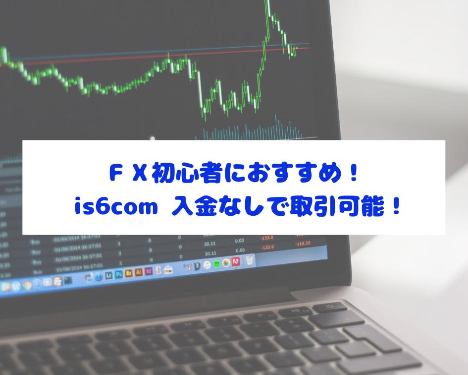 f:id:satokibi6:20190414014829p:plain