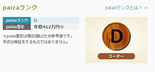 f:id:satokibi6:20190430120603p:plain