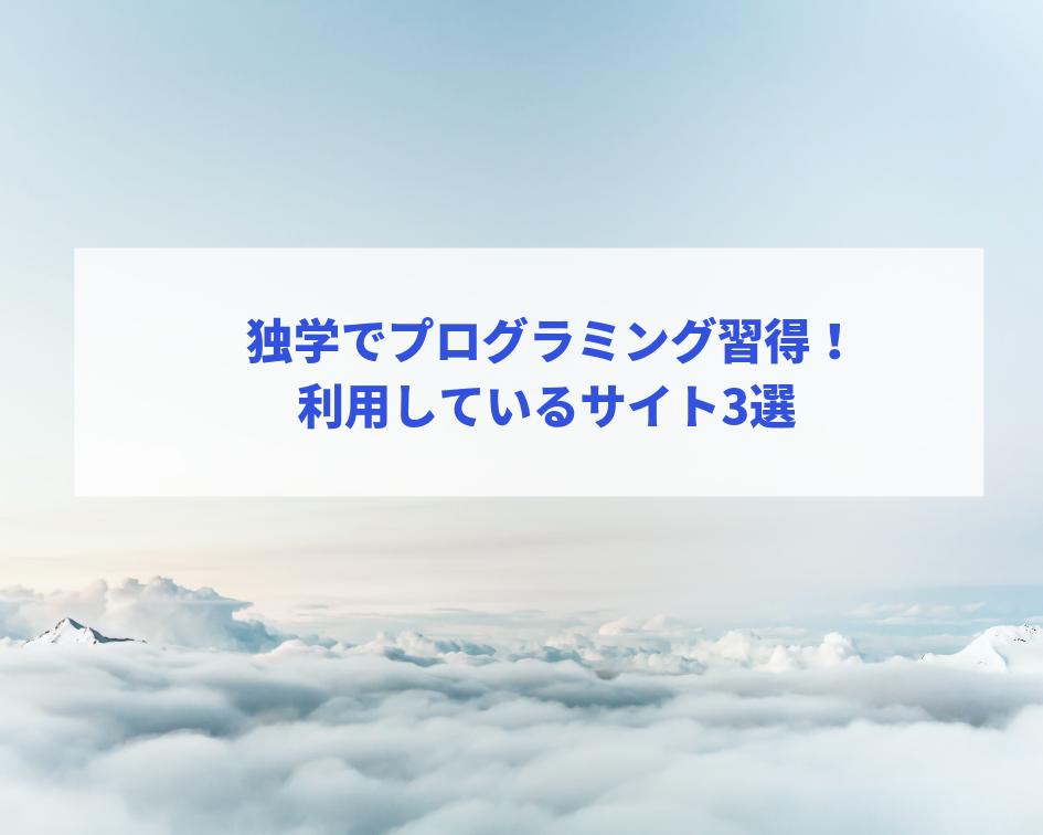 f:id:satokibi6:20190503151418p:plain