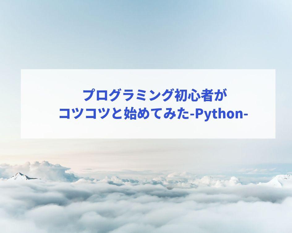 f:id:satokibi6:20190728120516j:plain