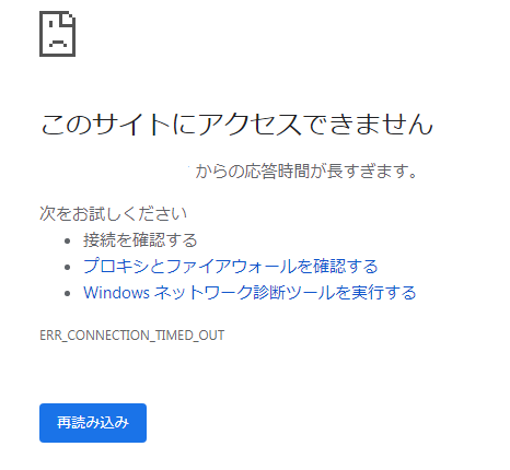 f:id:satokibi6:20190803091226p:plain