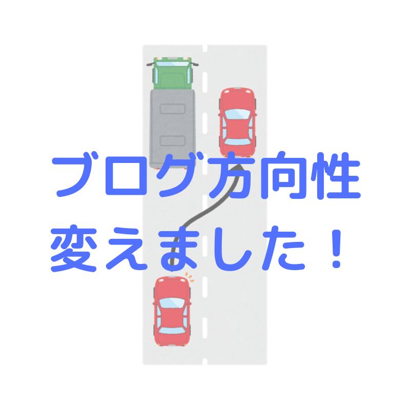 f:id:satokibi6:20190914122503p:plain