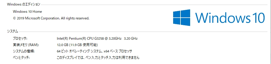 f:id:satokibi6:20200104205153j:plain
