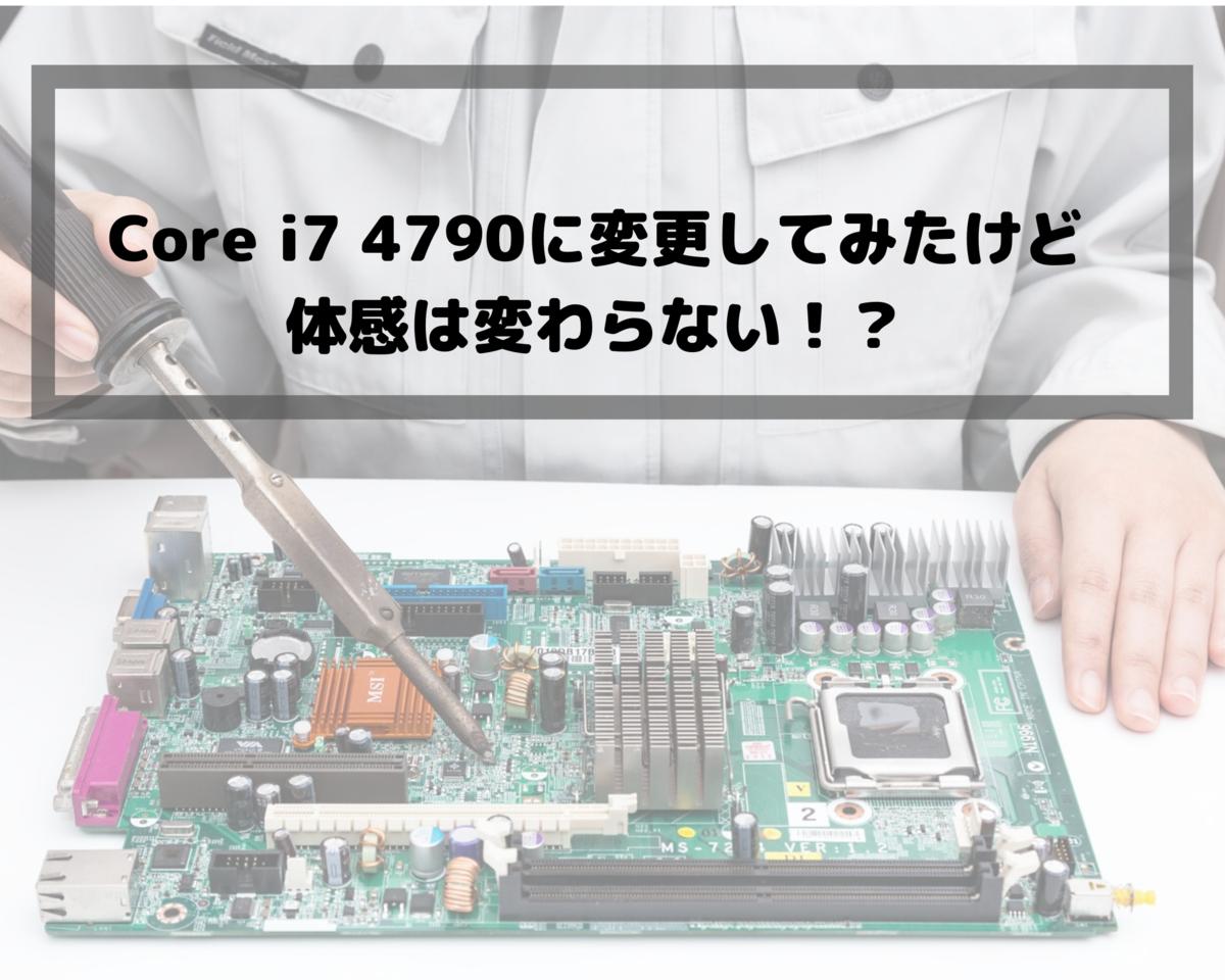 f:id:satokibi6:20200202203050p:plain