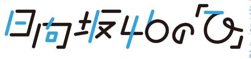 f:id:satokibi6:20200412135855j:plain