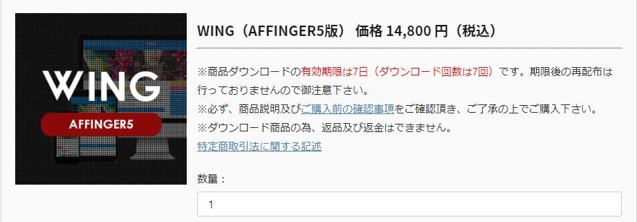 f:id:satokibi6:20200514194213j:plain