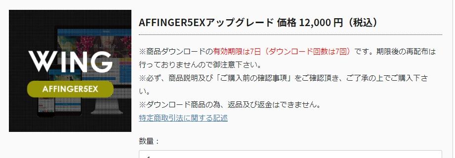 f:id:satokibi6:20200514194312j:plain