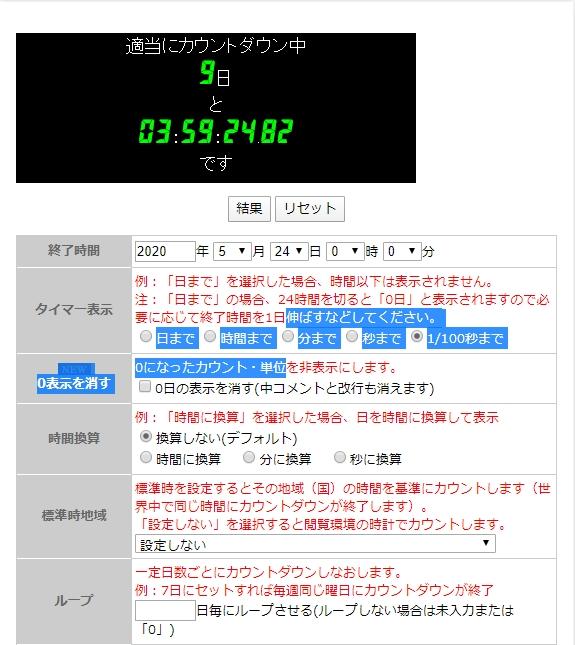 f:id:satokibi6:20200514200053j:plain