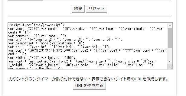 f:id:satokibi6:20200514201144j:plain