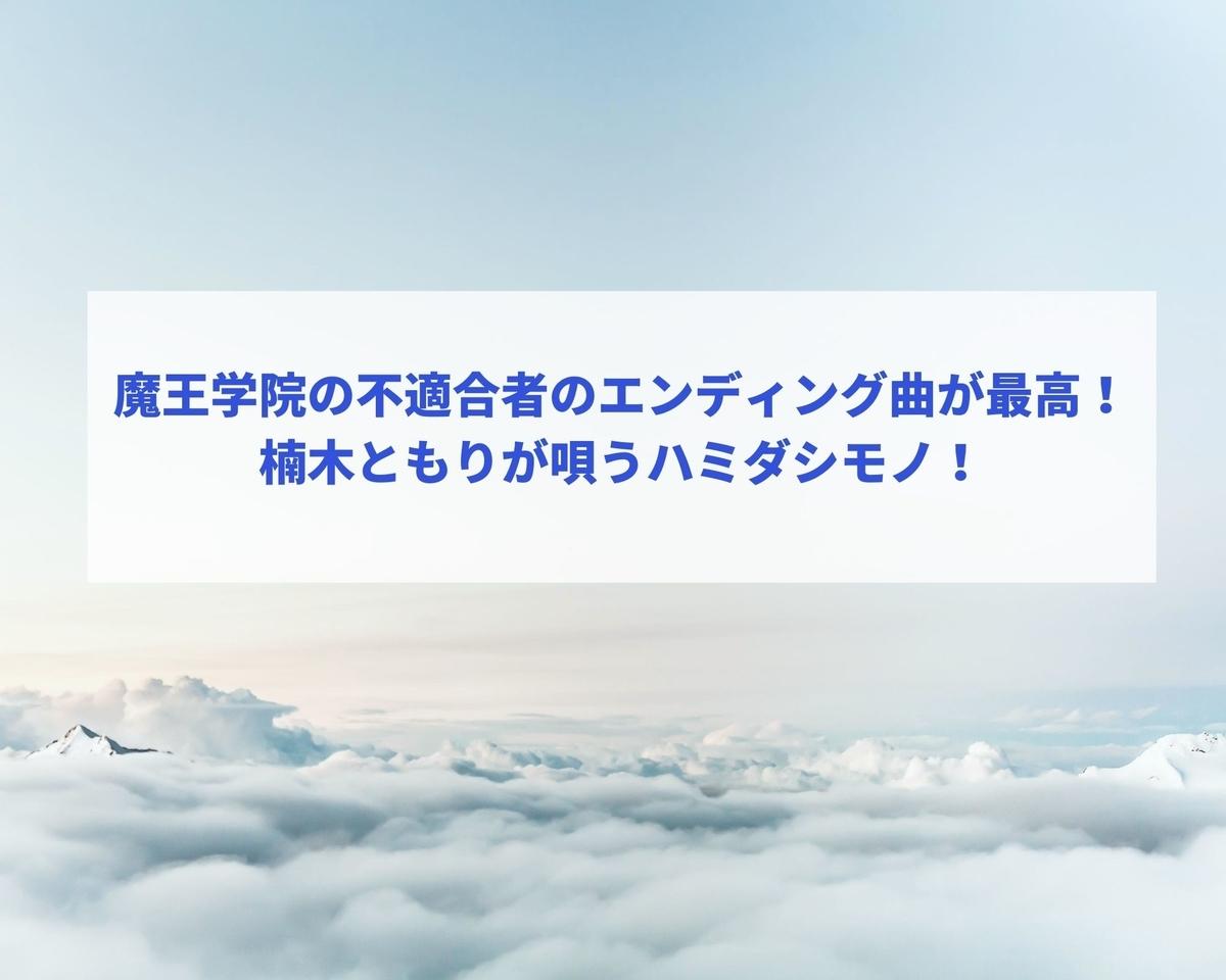 f:id:satokibi6:20200725110543j:plain