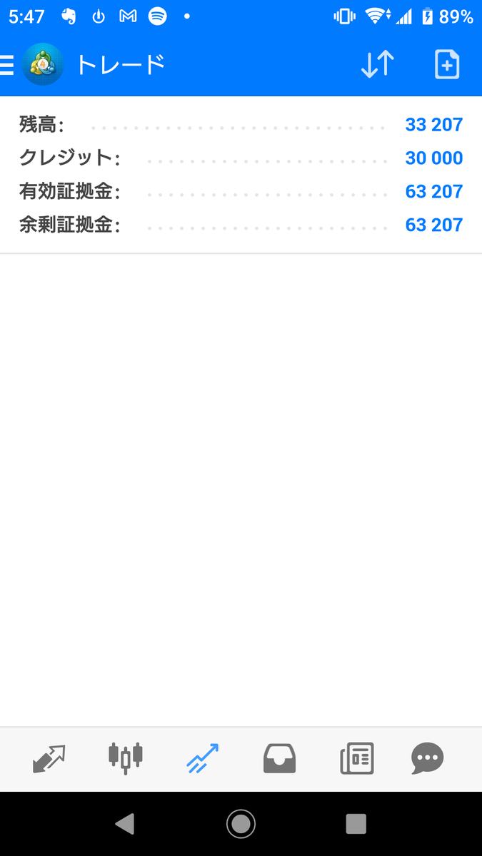 f:id:satokibi6:20201224054904p:plain