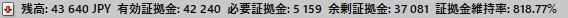 f:id:satokibi6:20201231133325j:plain