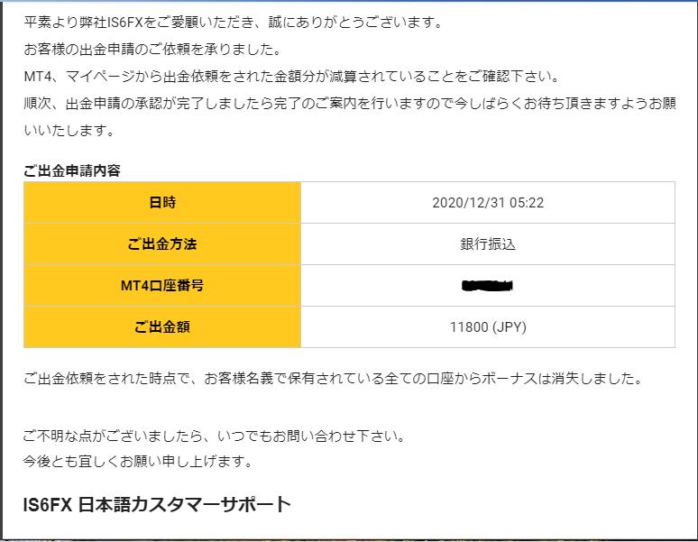 f:id:satokibi6:20210101221644p:plain