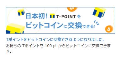 f:id:satokibi6:20210103094645p:plain