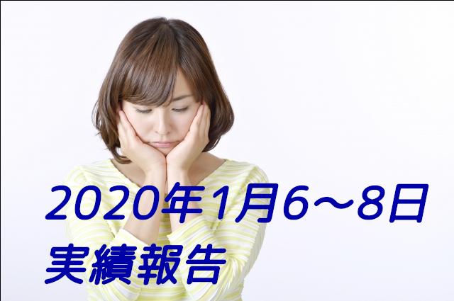 f:id:satokibi6:20210109144624p:plain