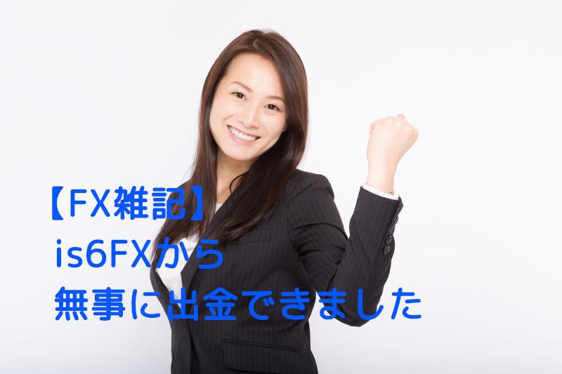 f:id:satokibi6:20210110234922j:plain