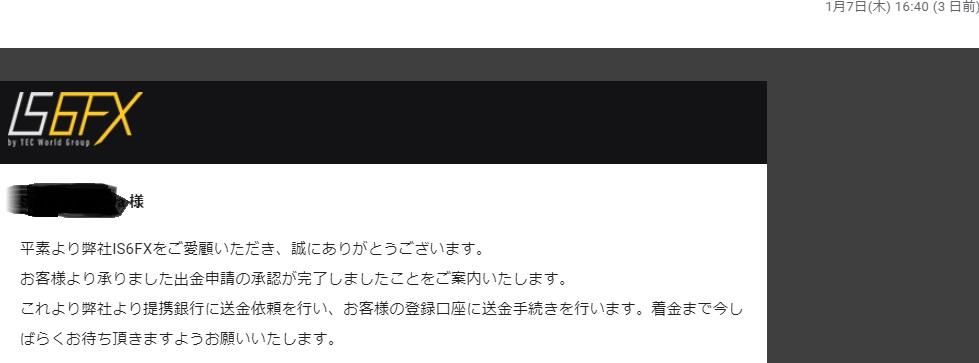 f:id:satokibi6:20210111000047j:plain