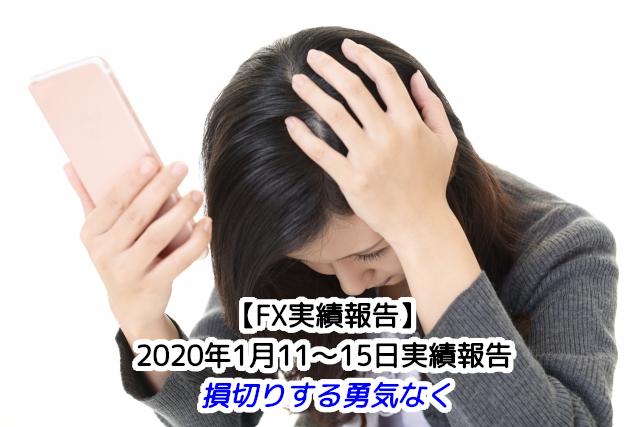 f:id:satokibi6:20210117055713j:plain