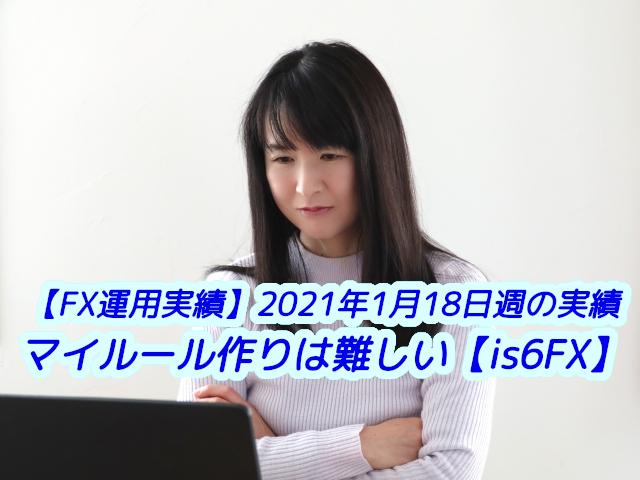 f:id:satokibi6:20210123193409j:plain