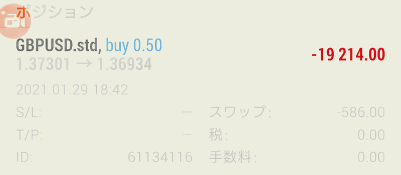 f:id:satokibi6:20210130120957p:plain