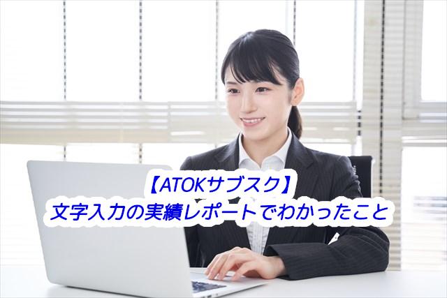 f:id:satokibi6:20210211101229j:plain